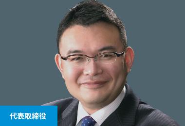 株式会社フューチャーアクセス 代表取締役(共同代表)